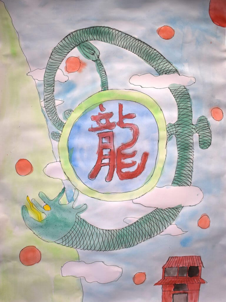 A dragon twists its body into a circular shape, high above a small red building